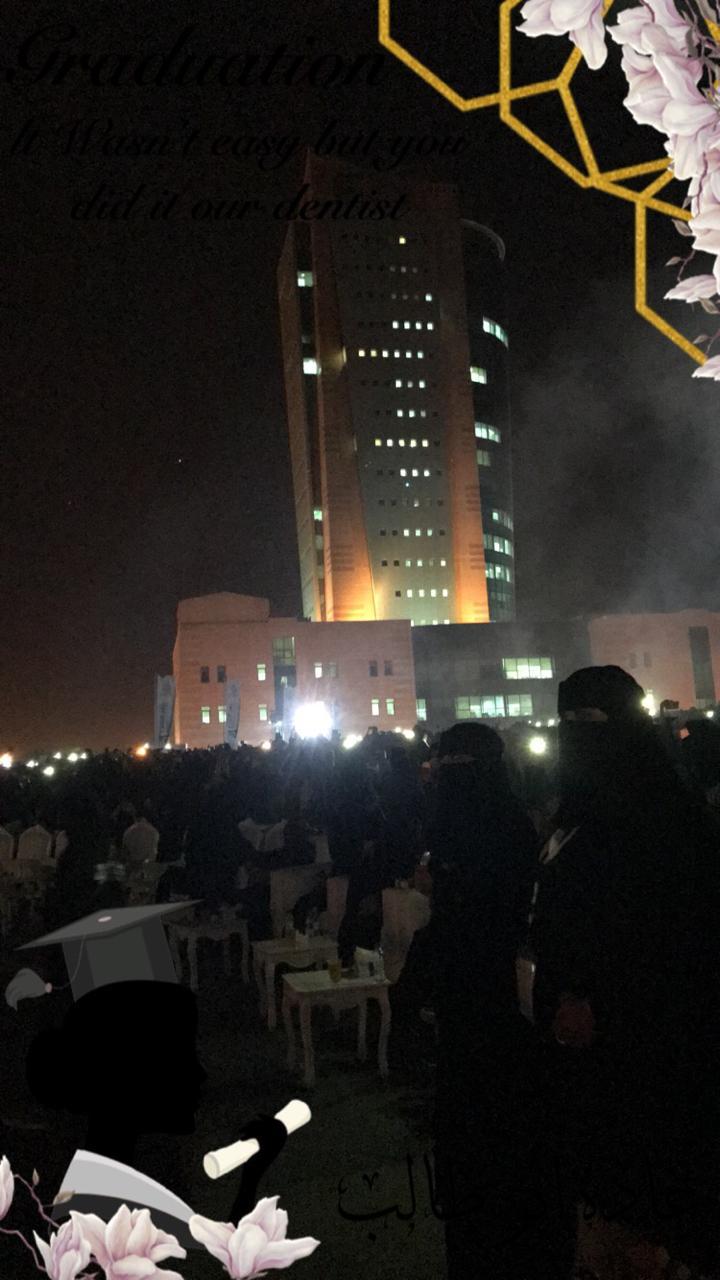 جامعة جازان تحتفي بتخريج ٦٤٠٠ طالبة
