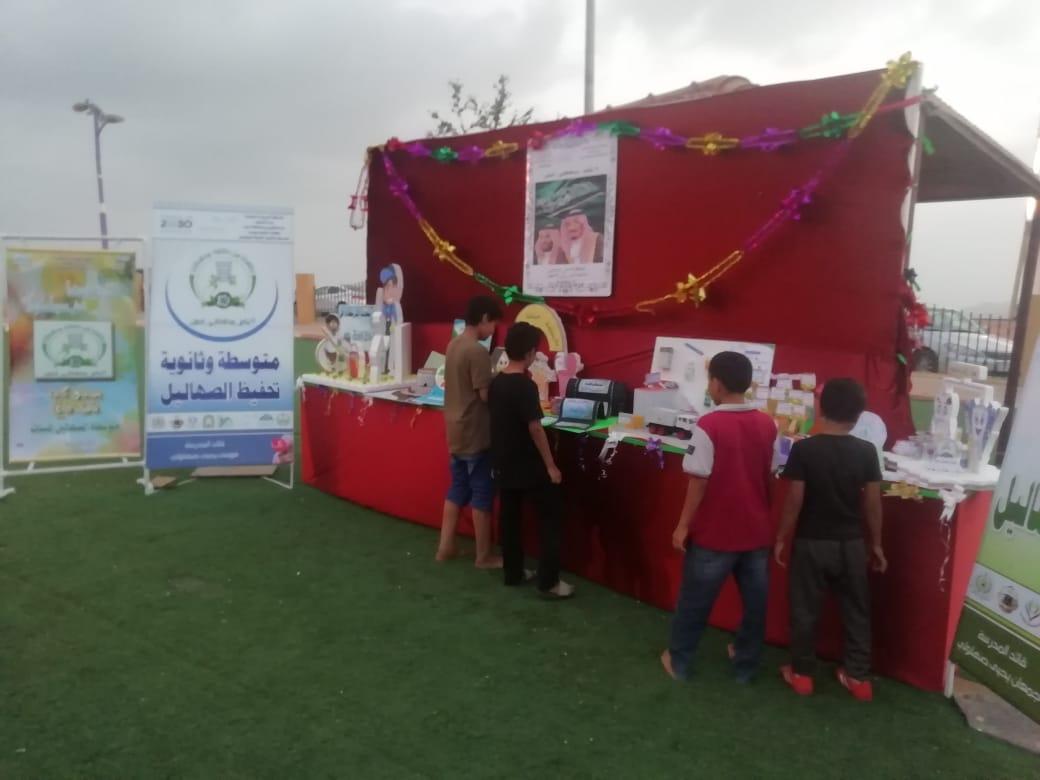 مدارس الصهاليل تنفيذ معرض توعوي يستهدف الزوار والسياح