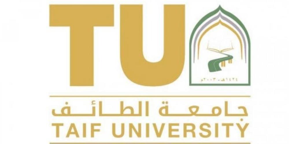 """جامعة الطائف تنفذ مبادرة """"المنقذ الصغير"""" في 7 مدارس"""