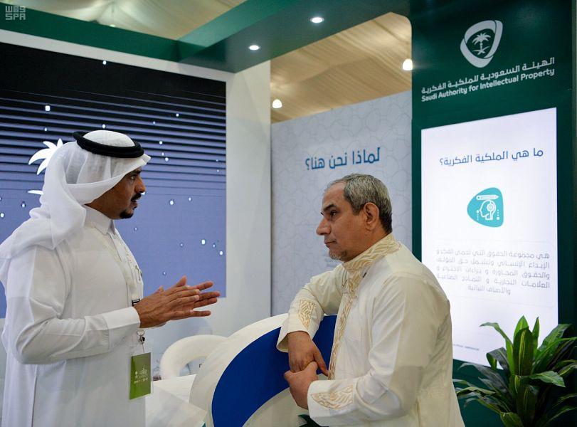 الهيئة السعودية للملكية الفكرية تشارك في معرض الرياض الدولي للكتاب لأول مرة