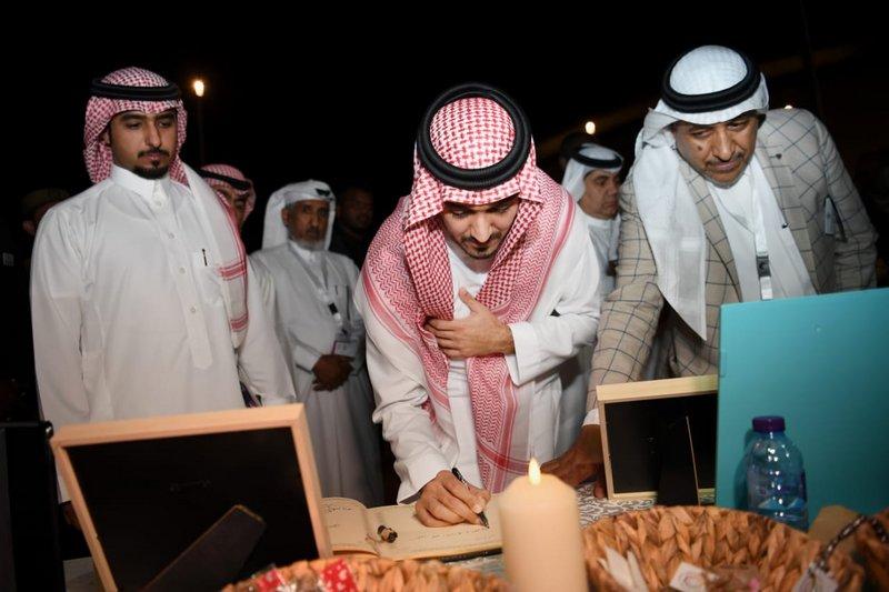عبدالعزيز الفيصل يفتتح الملتقى السعودي الدولي لرياضات ذوي الإعاقة بجدة