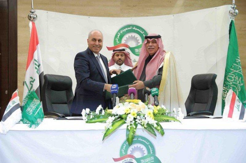 وفد اقتصادي سعودي يزور العراق في إطار اجتماعات الدورة الثانية لمجلس التنسيق المشترك