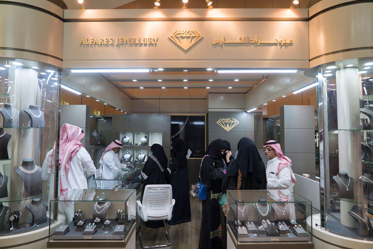 """العاصمة الرياض تستضيف معرض """"المجوهرات 2019"""" يوم غداً الأثنين"""