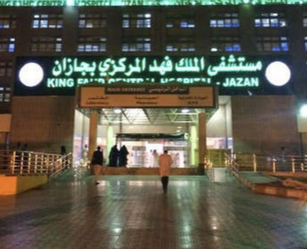 """""""العكام"""" تجري عملية ناجحه بمستشفي الملك فهد المركزي"""