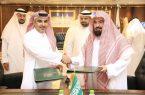 مزود بشريحة إلكترونية ومصنوع بأيد سعودية… شاهد السجاد الجديد للمسجد النبوي
