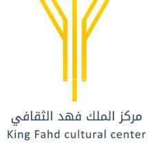 سعد جمعة ومحمد السليمان في ليالي الفلكلور الشعبي بمركز الملك فهد الثقافي
