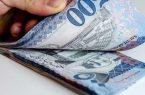"""هدف"""" يودع 430 مليون ريال في حسابات المستفيدين من برنامج حافز"""
