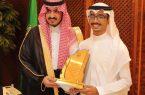أمير مكة بالنيابة بدر بن سلطان يكرم طلاب مكة الفائزين ببطولة فرسان التعليم