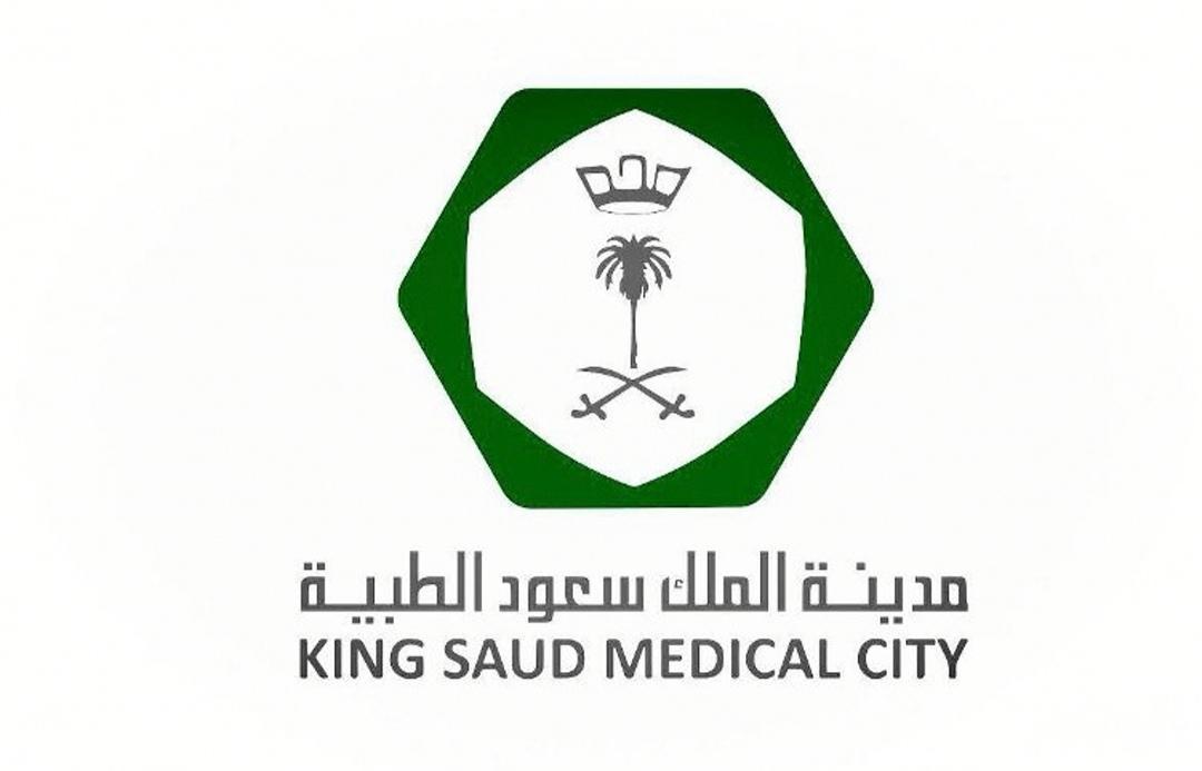 مدينة الملك سعود الطبية تحضر من تقويم الزينة