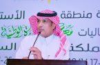 أدبي جازان يحتفي باللغة العربية في ملتقى لكبار الشعراء والباحثين الأربعاء المقبل