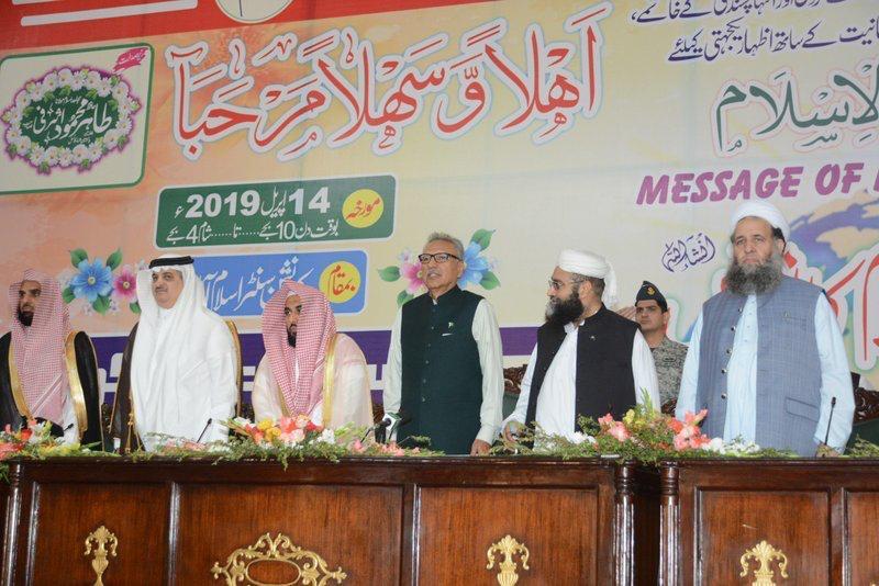 مجلس علماء باكستان في إسلام أباد يمنح الأمير محمد بن سلمان جائزة الشخصية المؤثره لعام 2018