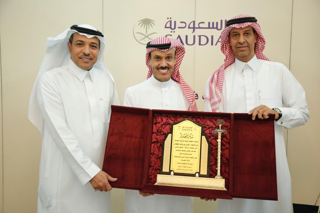 """منسوبي المحطات الداخلية بالخطوط السعودية يودعون زميلهم الشعلان بعد """" ٢٧ عاما """""""
