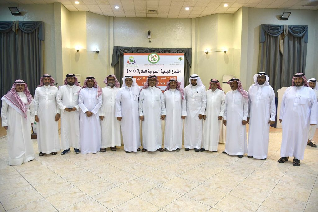 الجمعية التعاونية الاستهلاكية بالخفجي تنتخب مجلس إدارتها