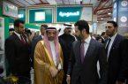 """مشاركة سعودية لافتة تحت مظلة """"هيئة تنمية الصادرات السعودية"""""""
