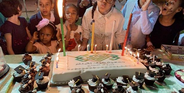 """جمعية """"كيان """"للأيتام تحتضن أبناءها وبناتها في حفل نجاحهم"""