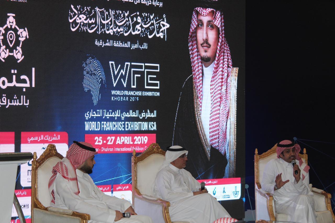 مختصون : الامتياز التجاري داعم لخفض البطالة ونشر العلامات السعودية في الخارج وللإيرادات غير النفطية