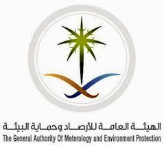 الهيئة العامة للأرصاد وحماية البيئة سحب رعدية ممطرة مصحوبة بزخات من البرد