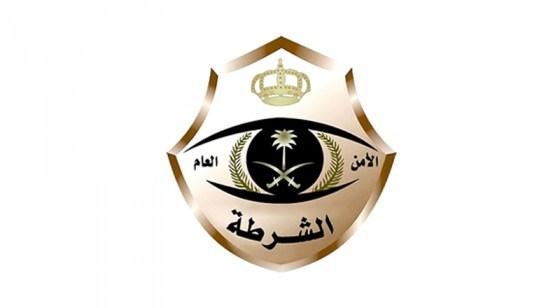 شرطة الرياض : توضح صحة الفيديو المتداول بغرامة الذوق العام