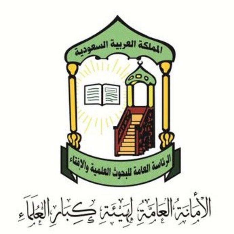 """""""كبار العلماء""""  المنافسة في هذ الشهر الكريم في جميع أعمال الخير والبر، لا سيما الإكثار من قراءة القرآن"""