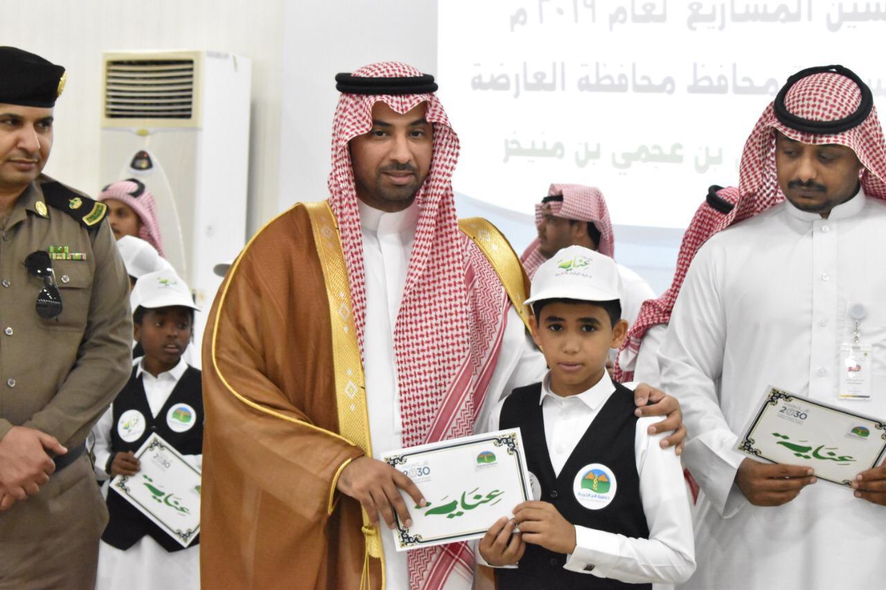 جمعية البر الخيرية بالعارضة تُدشن مشاريعها للعام الحالي وتُكرم طلابها المتميزين في برنامج عناية