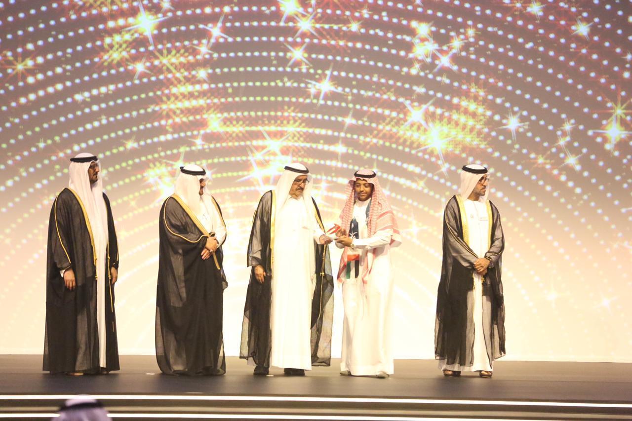 تعليم صبيا؛ أولاً في جائزة الشيخ حمدان بن راشد في دورتها الحادية والعشرين فرع الطالب
