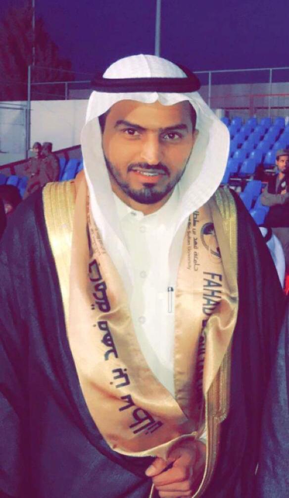 عبدالعزيز القحطاني يحصل على درجة الماجستير مع مرتبه الشرف