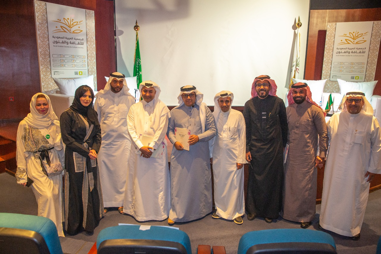نادي الإعلاميين السعوديين بجدة بالتعاون مع جمعية الثقافة والفنون  يبرز جهود الإعلاميين بندوة عين على الحد