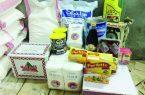 150 سلة رمضانية لأسر السجناء بجازان