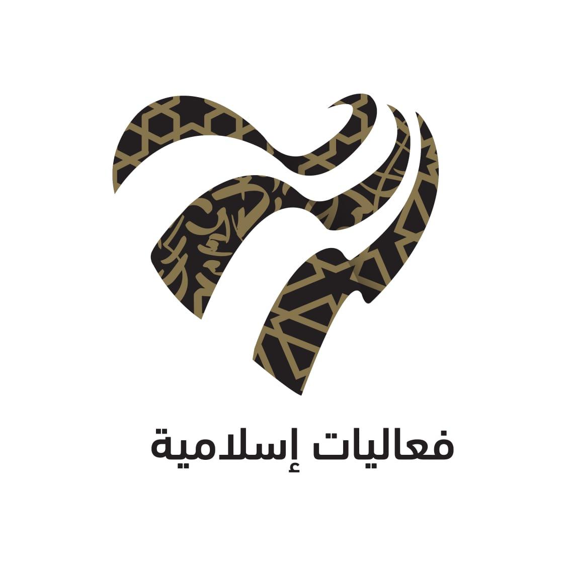 """إفتتاح معرض عمارة الحرمين الشريفين ضمن """"موسم رمضان"""" في مكة المكرمة"""