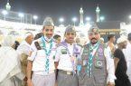 جوالة تنمية أبوعريش يشاركون في خدمة المعتمرين ويحصدون المركز الأول في معسكر رمضان