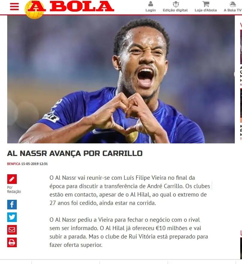 صحيفة (elbocon.pe) البيروفية… الهلال مهدد بخسارة كاريو لمصلحة النصر