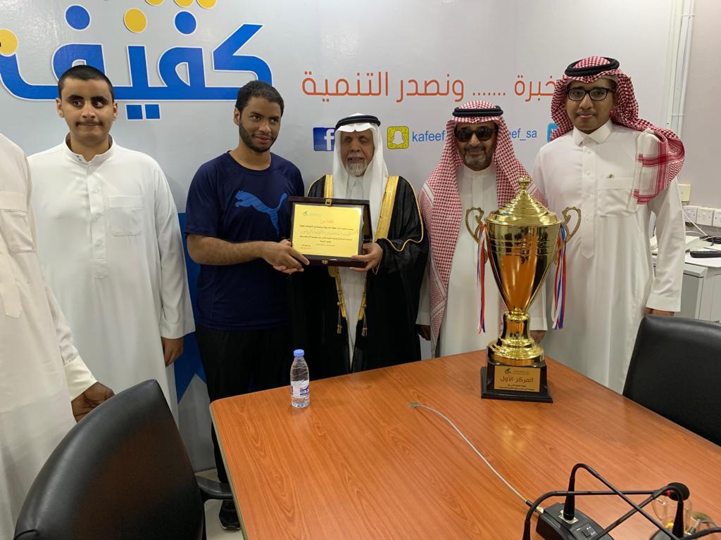 رئيس مجلس إدارة جمعية المكفوفين الأهلية يكرم فريق الجمعية الحاصل على المركز الأول في بطولة كأس النخبة