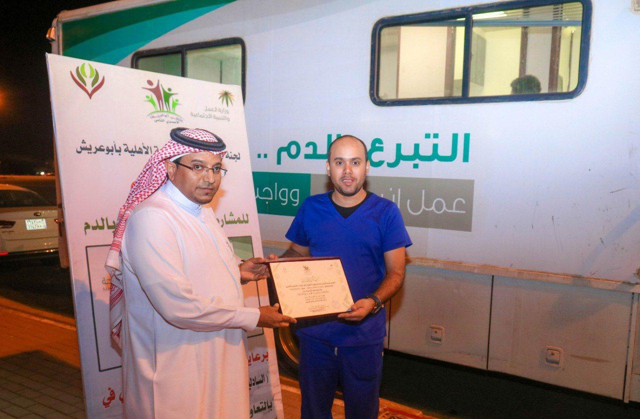 تنمية أبوعريش تدعم بنوك الدعم ب80 ألف جرام من الدم