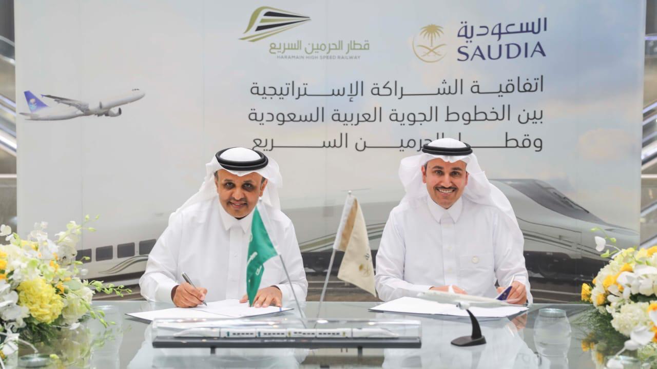 شراكة استراتيجية بين الخطوط السعودية والخطوط الحديدية لتوفير خدمات نقل مميزة ومتكاملة