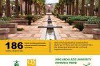جامعة_الملك_عبدالعزيز ضمن قائمة أفضل 200 جامعة في العالم.