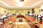 """الأمير سعود بن نايف : القيادة حريصة على """"تنمية شاملة ومتوازنة"""".. ولابد من مراعاة الأولويات في مشروعات الهيئة"""