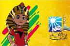دار الإفتاء المصرية تدعم الاعبين