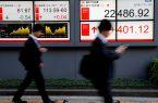 تراجع مؤشرات الأسهم اليابانية في جلسة التعاملات الصباحية