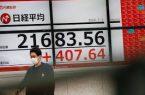 المؤشر نيكي يهبط 0.34% في بداية التعامل في بورصة طوكيو