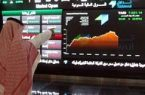 مؤشر سوق الأسهم السعودية يغلق منخفضًا عند مستوى 8957.80 نقطة