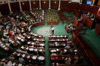 البرلمان التونسي يفشل للمرة السابعة في انتخاب بقية أعضاء المحكمة الدستورية العائدين بالنظر إليه