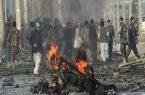 مصرع ثلاثة أطفال أفغان جراء انفجار عبوة ناسفة في إقليم قندهار