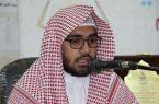 البرنامج الصيفي لمراجعة القرآن الكريم يختتم برامجه