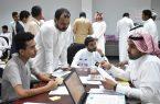 بر العارضة تقيم لقاء التوظيف بالتنسيق مع المعهد السعودي للإلكترونيات ووحدة الخدمات الضمانية بالعارضة