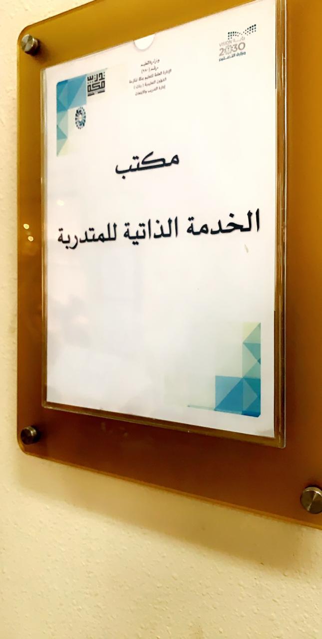 سعود بوست | الخويطر تستكمل زيارتها لمراكز التدريب و ٢٢٢٢ ...