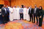"""جامعة أم القرى تحتفل بتدريب(26) صيدلانيا"""" من مختلف الجامعات السعودية في إطار برنامج الليرجان السعودية التدريبي"""