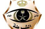 شرطة منطقة حائل : القبض على مواطن بالعقد الثالث من العمر لارتكابه جريمة اعتداء على جهاز صراف آلي