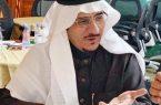 مدير جامعة الباحة يهنئ خادم الحرمين الشريفين وولي العهد بنجاح موسم الحج