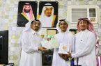 جمعية رواد العمل التطوعي بجازان تُكرم أعضاء فريق إحسان وبصمة