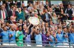 السيتي يتوج بطلاً لـ كأس الدرع الخيرية للمره الثالثة في تاريخه